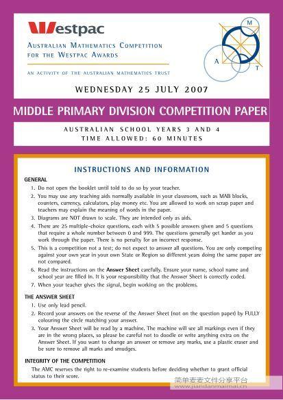 英文版澳大利亚数学竞赛AMC-A:3-4年级英文历年真题含答案2007-2019,AMCMiddlePrimary,部分年份有详解