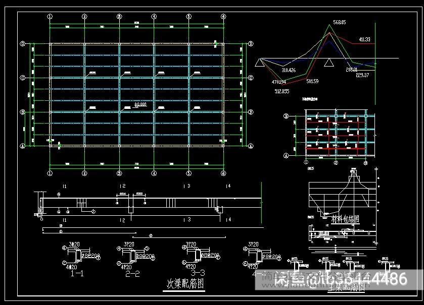 钢筋混凝土肋形楼盖设计 计算书 CAD图20套