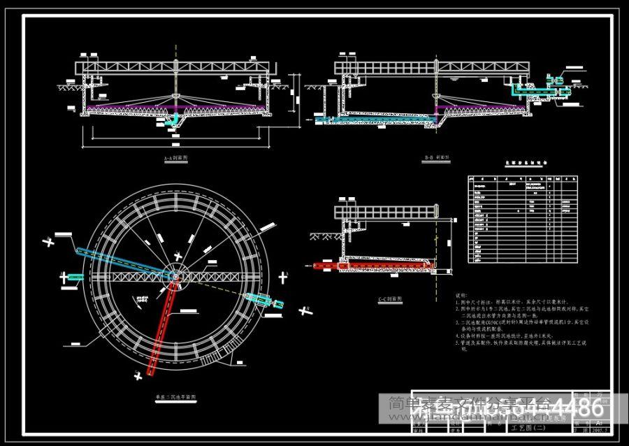 污水处理厂CAD图,污水处理毕业设计、污水处理课程设计,计算书说明书成套资料,一共300套。