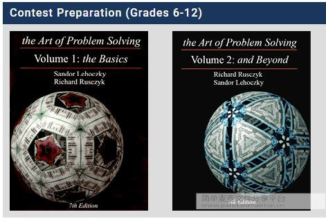 The Art of Problem Solving, Vol. 1 The Basics-Solution+Vol 2 and Beyond-Solutions Manual,共计4本