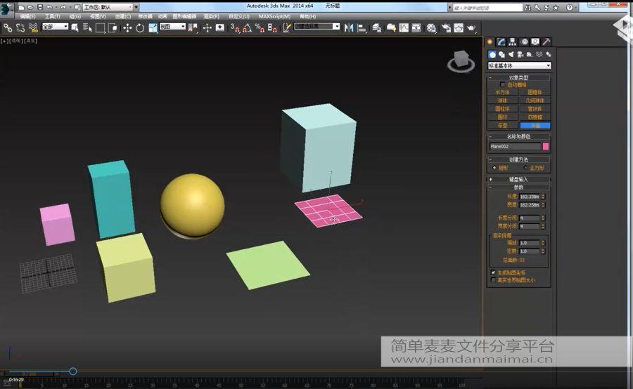 室内设计3dmax建模-效果图建模-零基础入门到精通