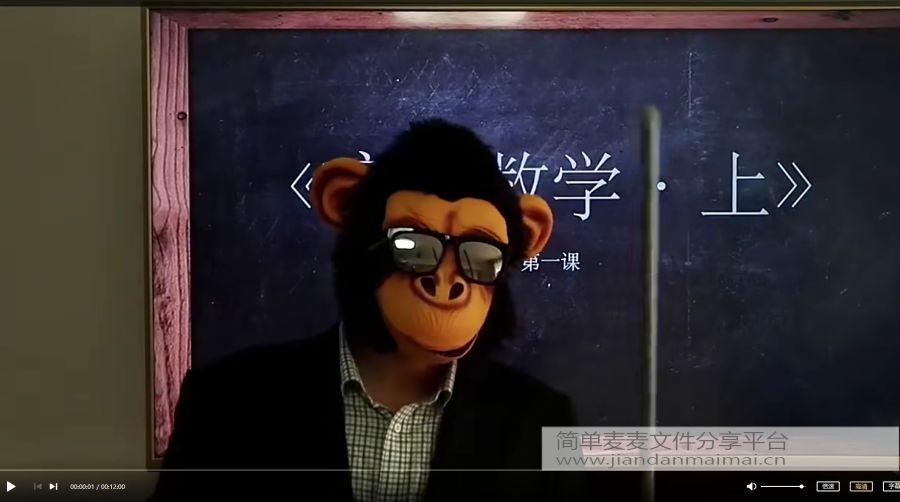猴博士爱讲课(全套)